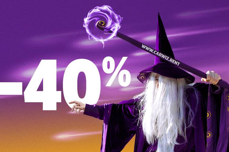 Magical 40% discount